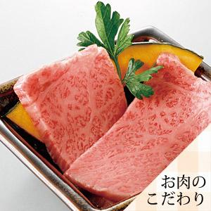 お肉のこだわり